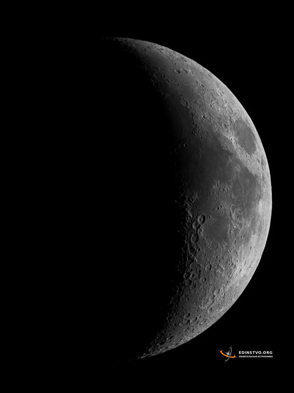 Луна 28 апреля 2020 г.