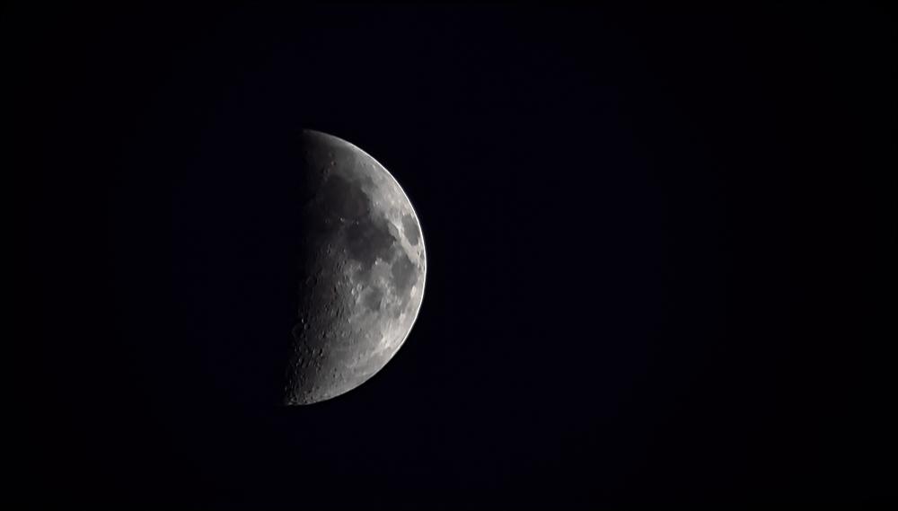 Луна 17.06.2021