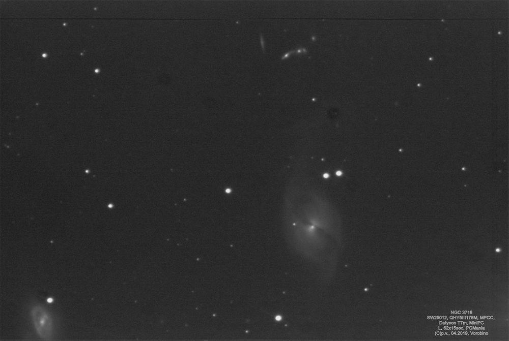 NGC 3718