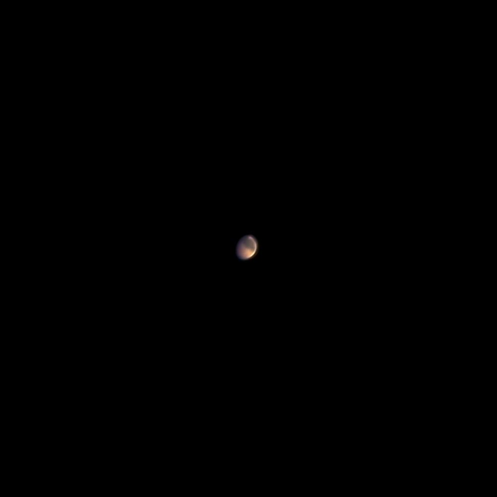 Марс 27.07.2020