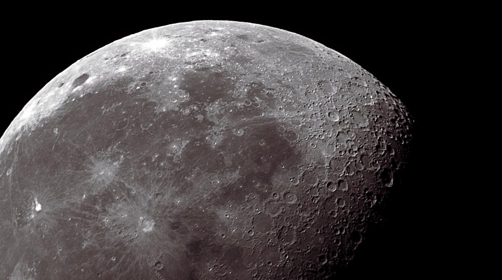 Луна. 10.08.2020