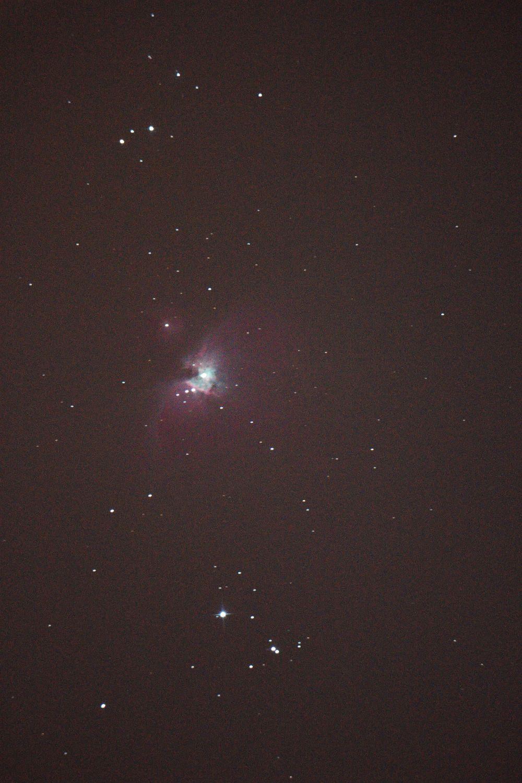 M42 (Большая туманность Ориона)
