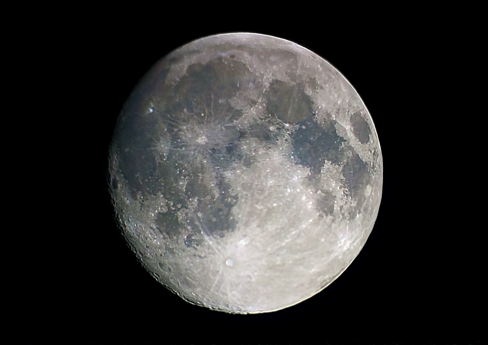 Луна. 26.04.2021