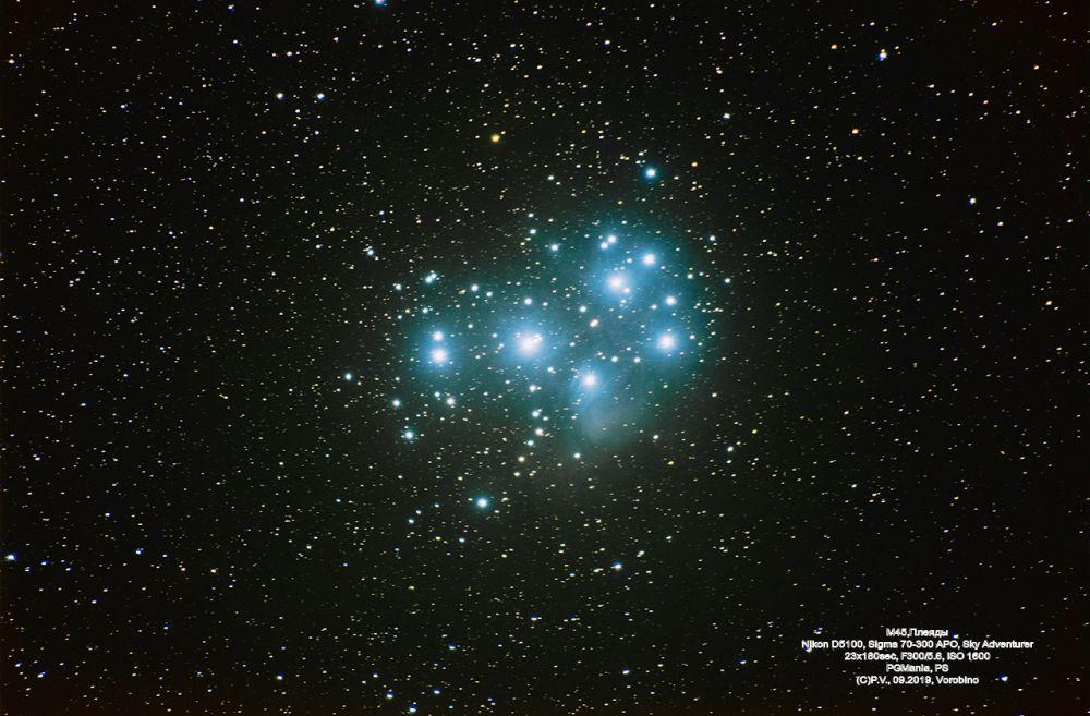 M45 Плеяды