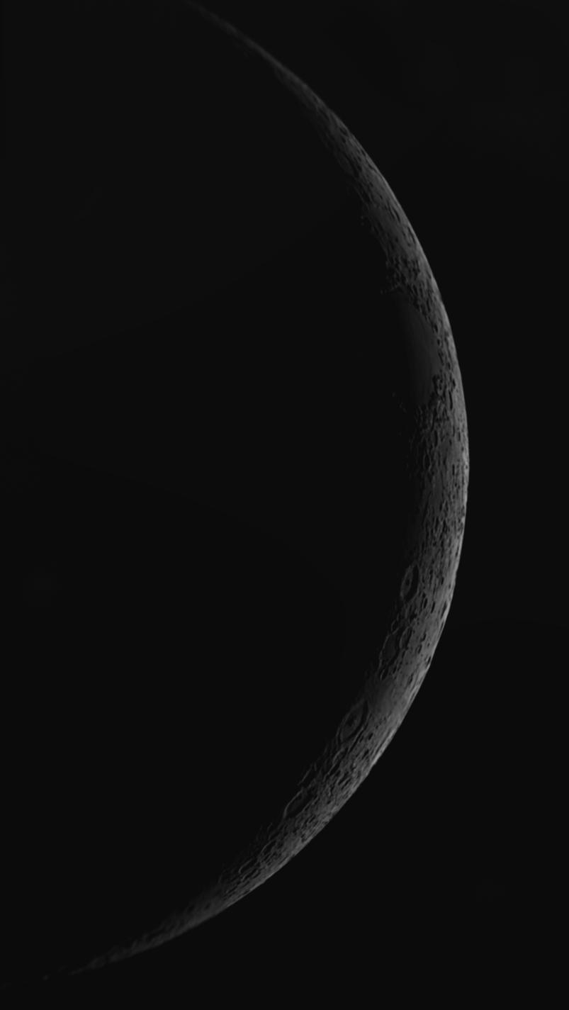 Луна в фазе 0,05