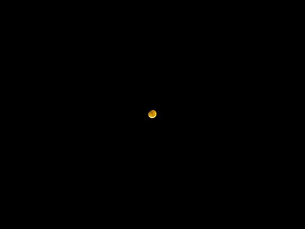 Марс 06.12.2020