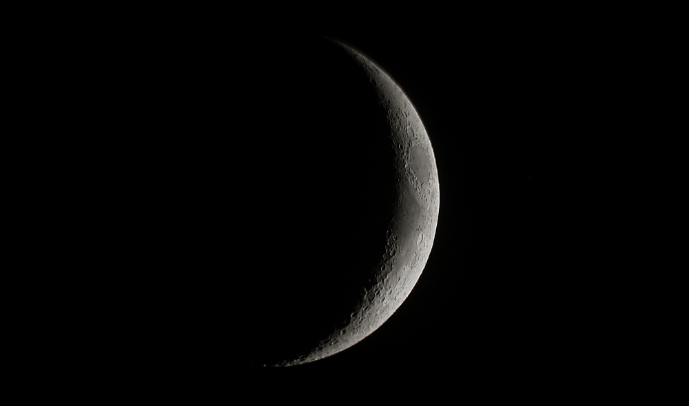 Луна. 15.05.2021