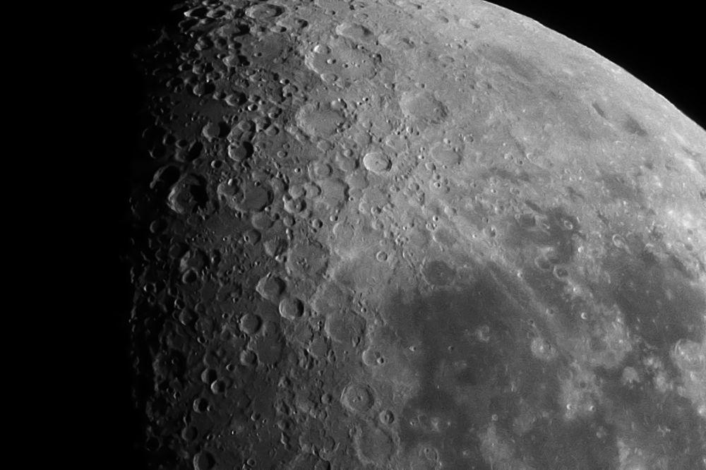 Окрестности кратера Тихо