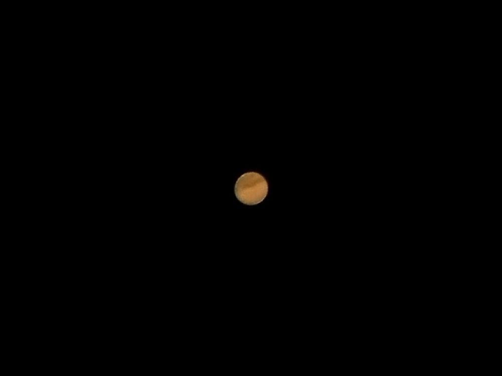 Первое фото Марса
