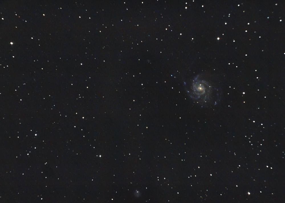 ГАЛАКТИКА ВЕРТУШКА M101. 16.05.2021