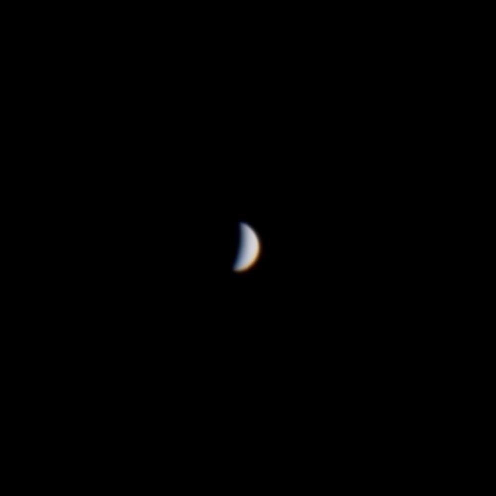 Венера 12 Апреля 2020