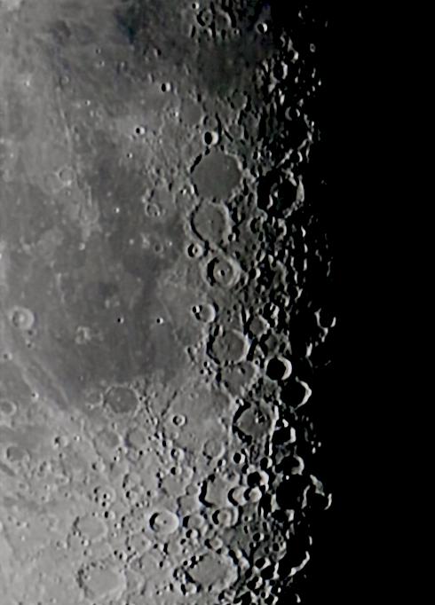 Луна. 07.12.2020