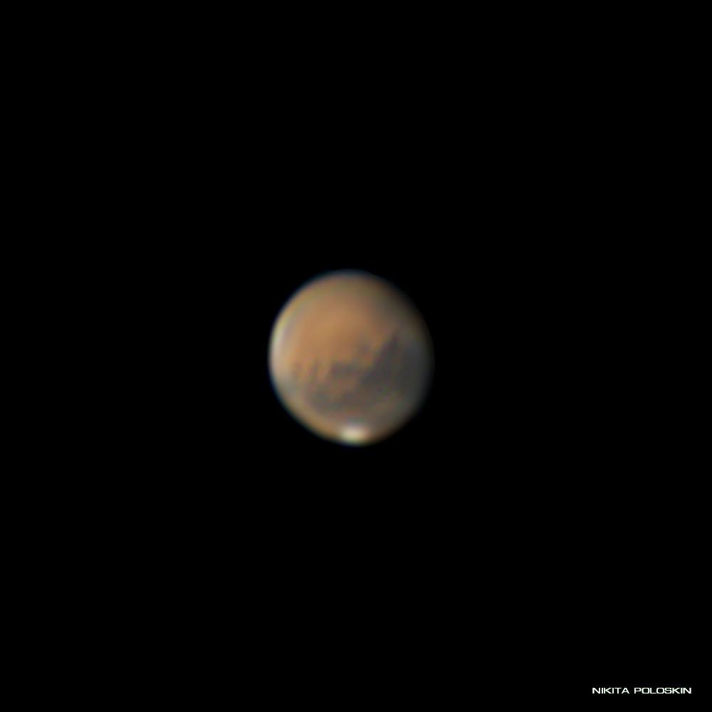 Марс 11 сентября