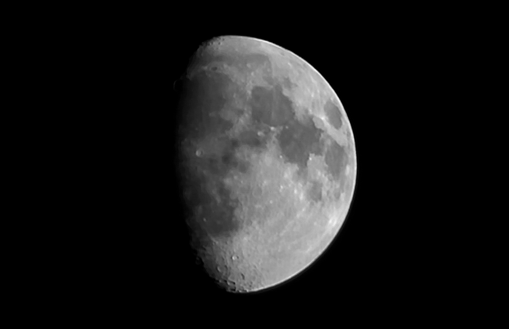 The Луна