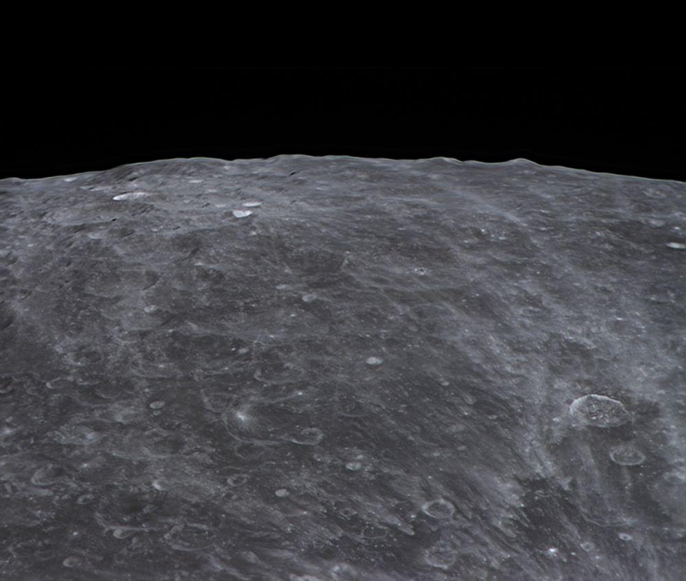 Moon horizon, 9 oct 2014, 01:12