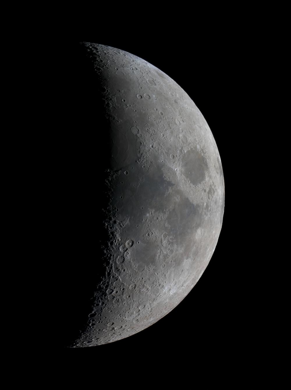 Панорама Луны в прямом фокусе