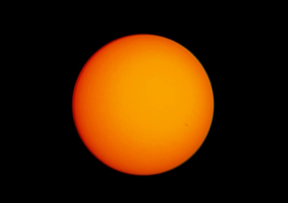 Солнце. 04.06.2021