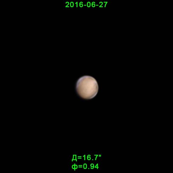 Mars 27.06.2016