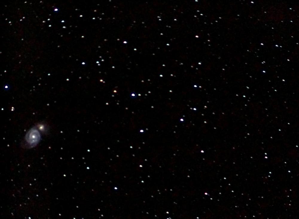 Галактика Водоворот М51. 24.04.20