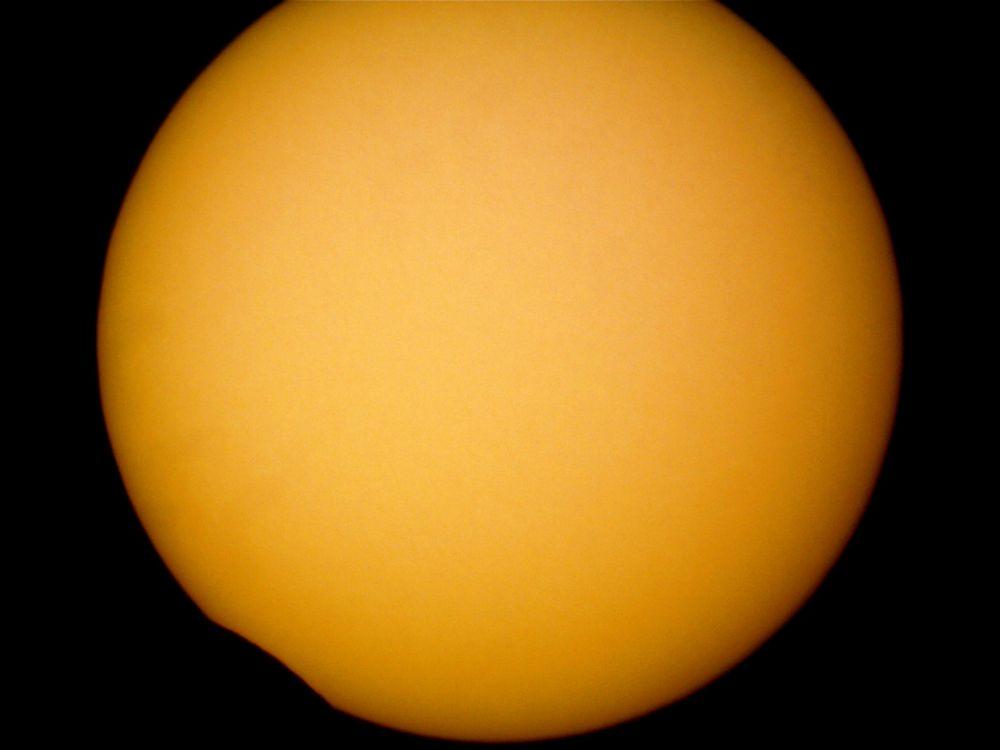 Частичное солнечное затмение 11.08.2018