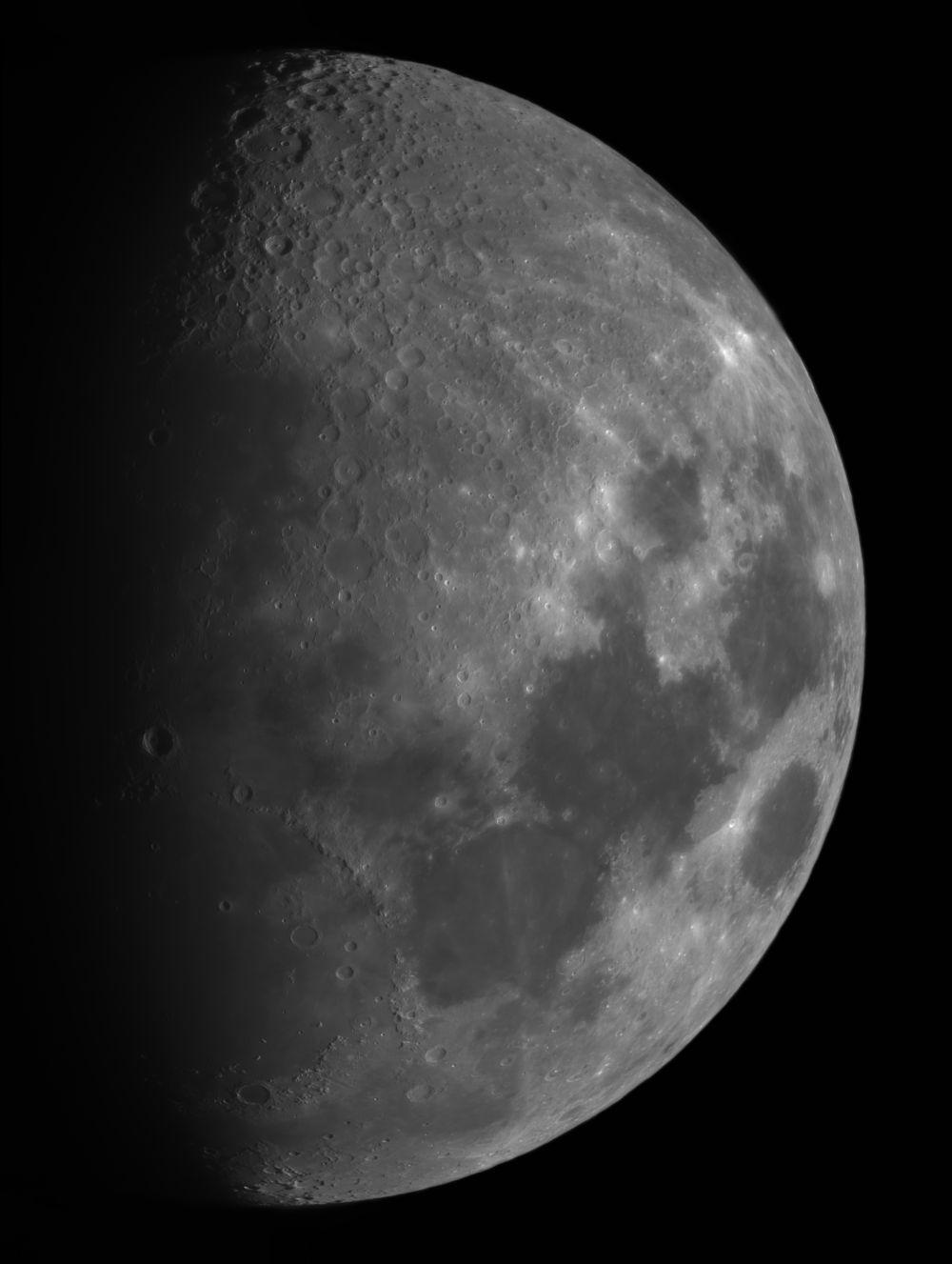 Луна. панорамка