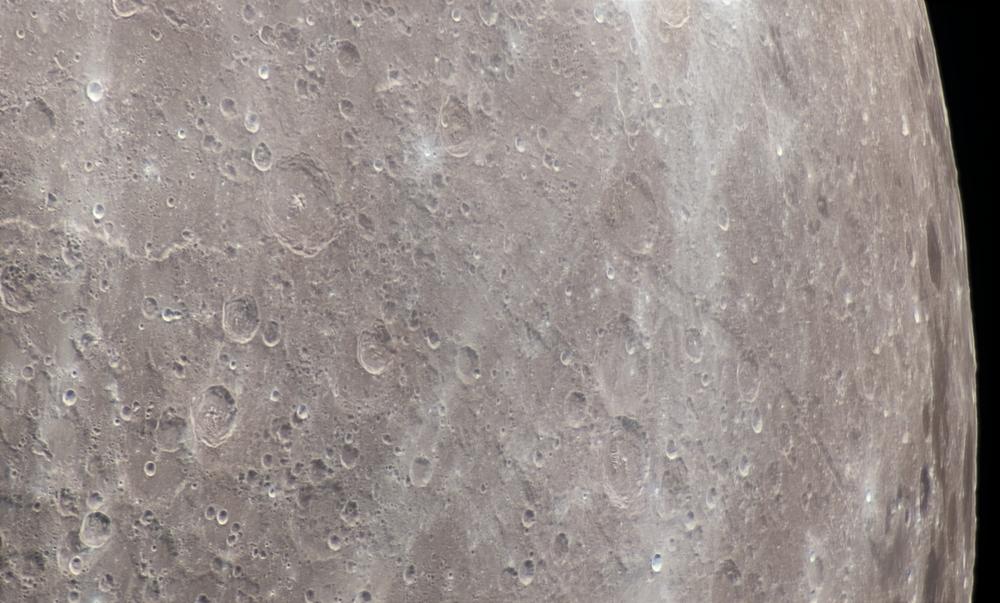 Луна 200502, Алтай - Долина Райта