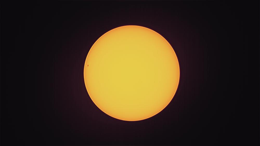 Солнце. 05.07.2021