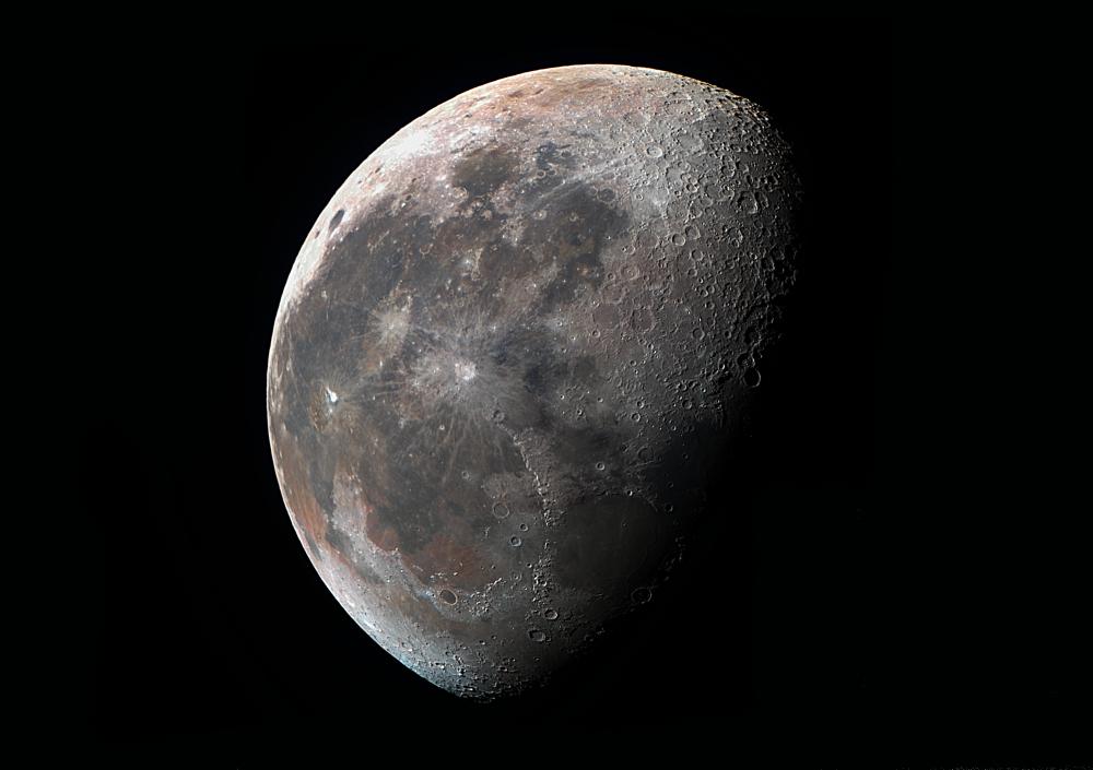 Луна. 28.08.2021