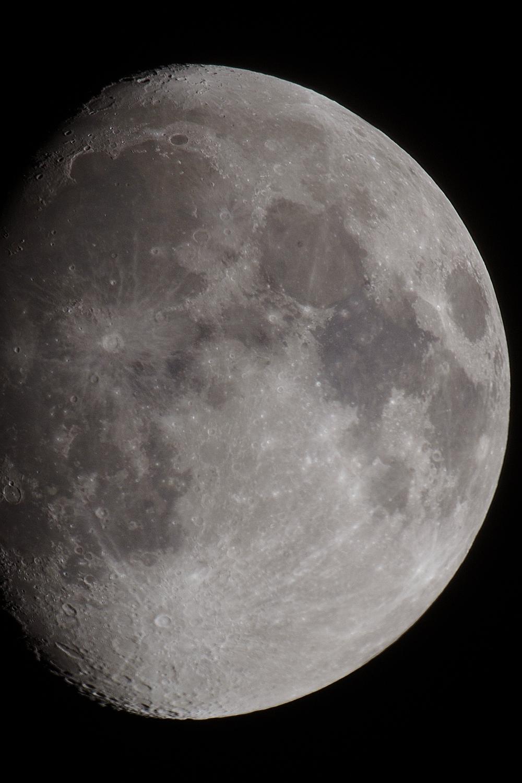 Луна. 05.02.20