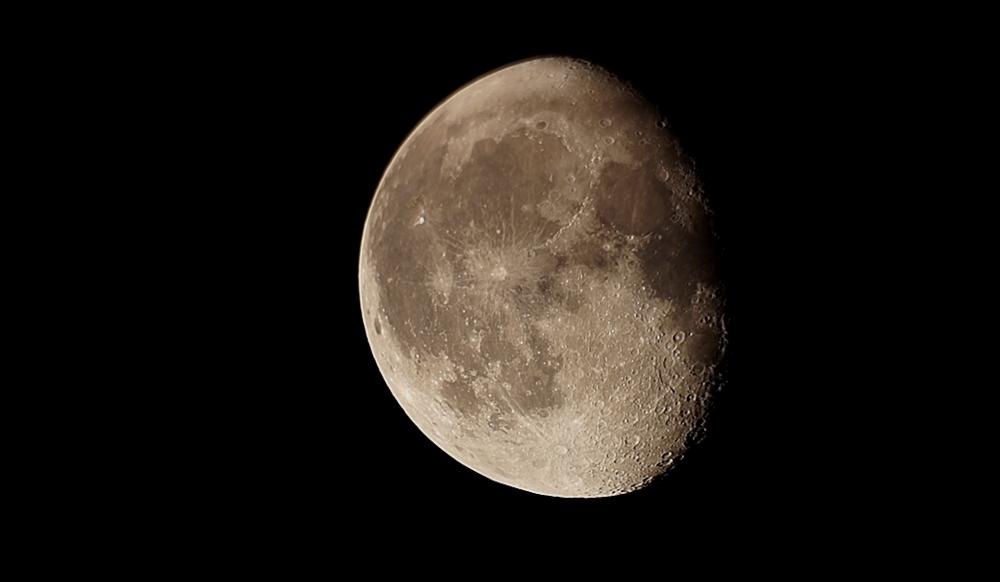Луна. 08.08.20