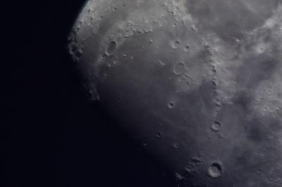 Море Дождей 19.06.2021 - астрофотография