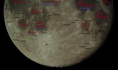 media luna - астрофотография