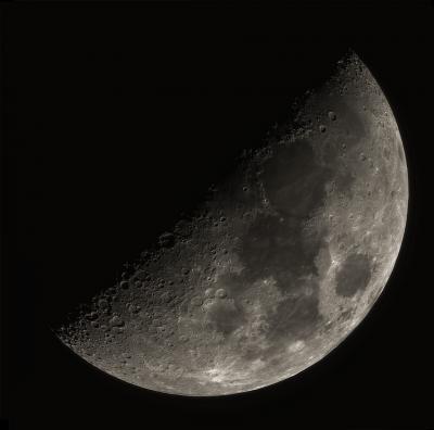 Луна в День Х - астрофотография