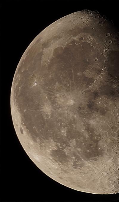 Луна. 09.08.2020 - астрофотография