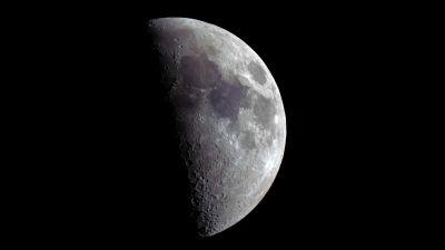 Mėnulio priešpilnis - астрофотография
