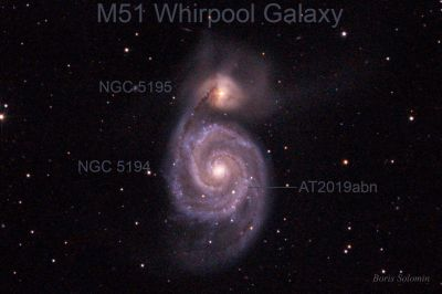 M51 Crop - астрофотография