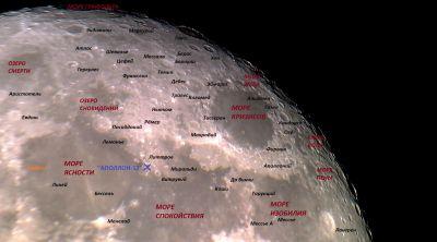 paisaje lunar - астрофотография
