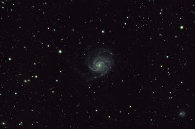 M 101 галактика Вертушка - астрофотография