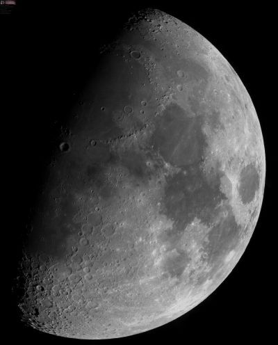 Панорама Луны - астрофотография