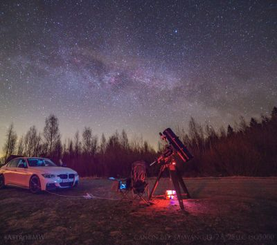 MilkyWay (BMWay) - астрофотография