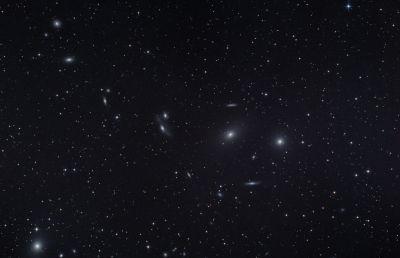 Цепочка Макаряна - астрофотография