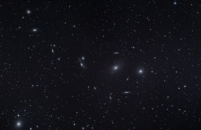 Цепочка Маркаряна - астрофотография