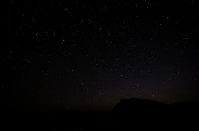Большая Медведица над Тепсеем - астрофотография