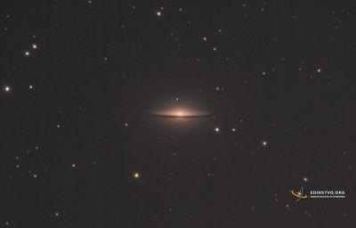 Галактика «Сомбреро» M104 - астрофотография