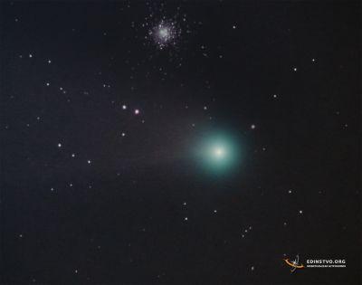 Комета C/2020 F3 (NEOWISE) и шаровое скопление M53 - астрофотография