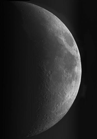 Луна 16 июня 2021 года - астрофотография