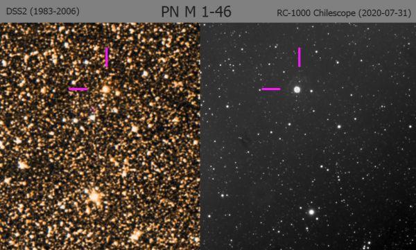 PN M 1-46 - астрофотография