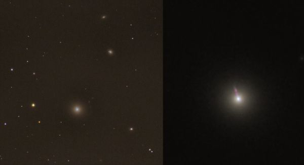 Relativistic jet from the black hole in M87 - астрофотография
