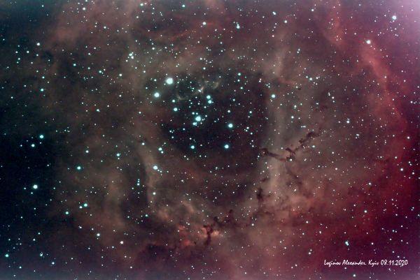 Rosette Nebula (NGC 2237) - астрофотография