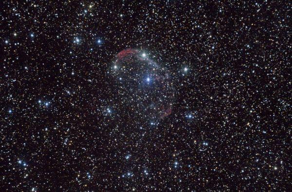 NGC 6888 - Туманность Полумесяц - астрофотография